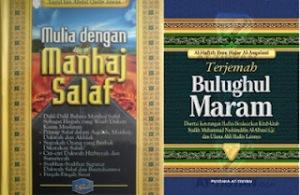 """KAJIAN Rutin di Masjid Imam Ahmad Bin Hanbal Bogor 1433 H """"Mulia dengan Manhaj Salaf & Bulughul Maram"""" Terbaru"""